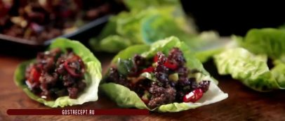 Говядина Чили в листьях салата №1