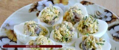 Яйца фаршированные сельдью и горчицей. Готово.