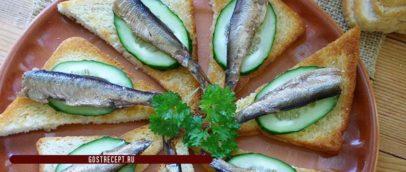 Бутерброд со свежим огурцом и шпротами 1.
