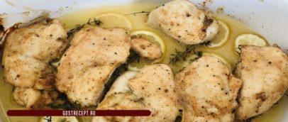 Курица с тимьяном и лимоном. Домашний рецепт.