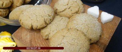 Печенье с корицей и имбирем