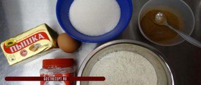 Печенье с корицей и имбирем. Ингридиенты.