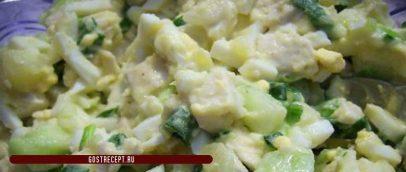 Мясной салат с курицей