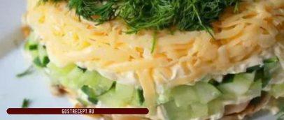 Салаты селедка под сыром