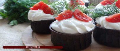 Сырные кексы с укропом