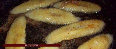 Жареные бананы в карамели. Карамель