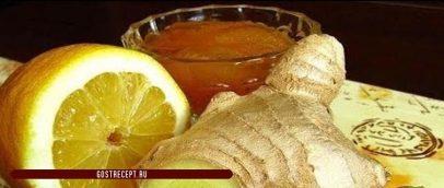 Лимонно-имбирный напиток. Ингредиенты