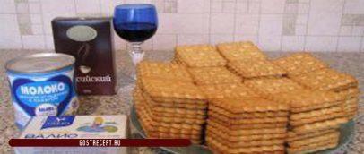 Пирожное «Картошка». Ингредиенты.