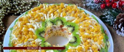 Салат из кукурузы и курицы