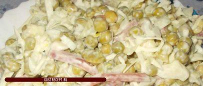 Салат из колбасы и и горошка 2
