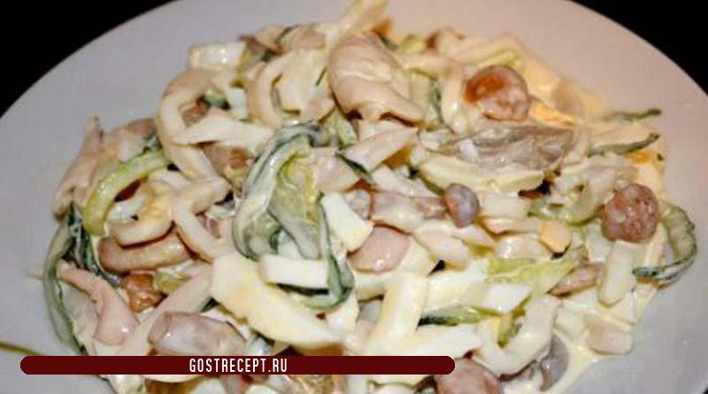 Салат с грибами и кальмарами.