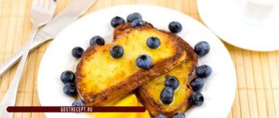Французский тост с медом и ягодой. Ягоды