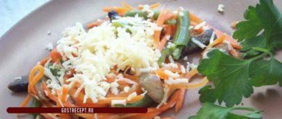 Салат с корейской морковкой, сыром, грибами и зеленой фасолью.Перемешнные ингридиенты